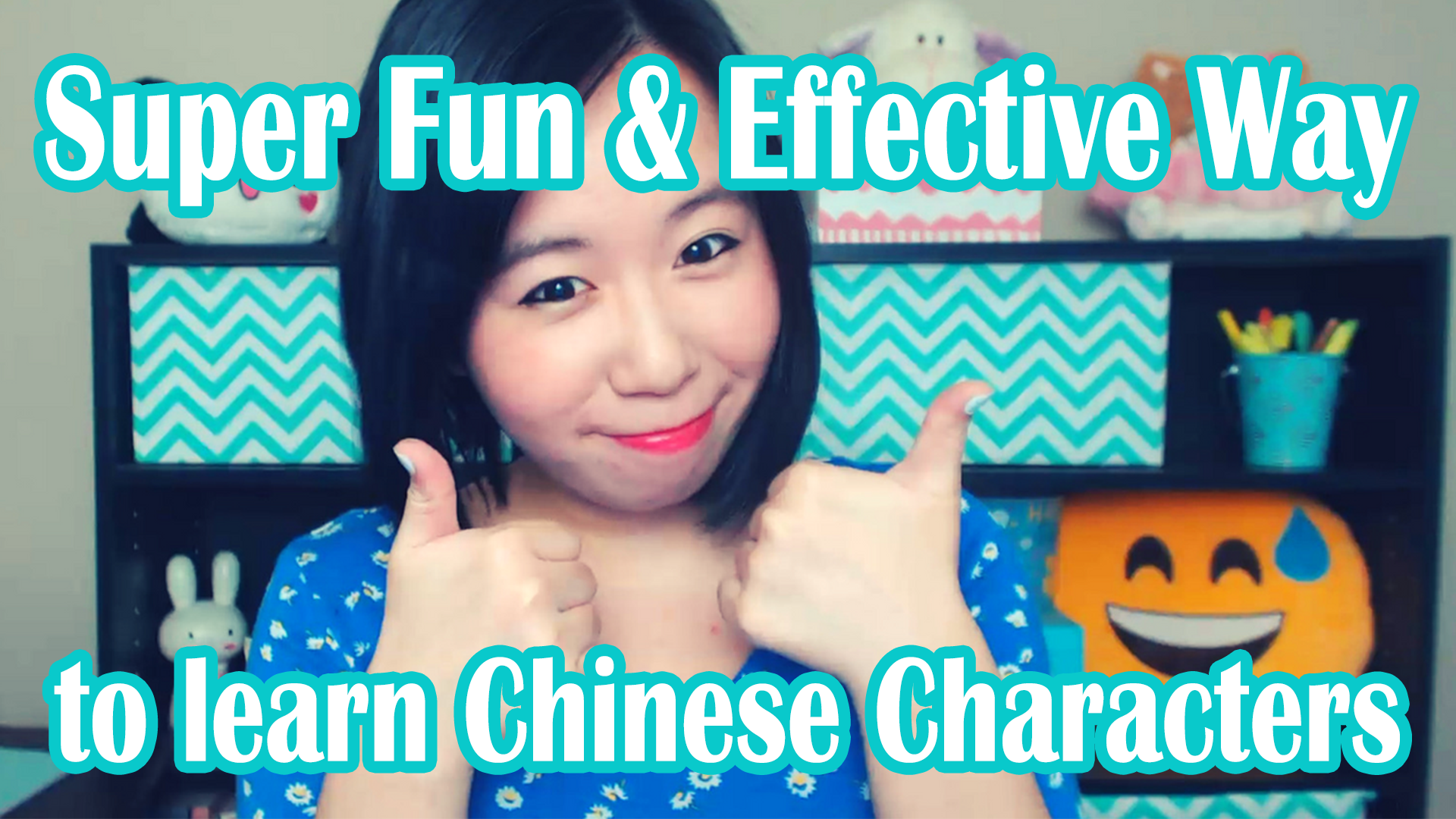 Super Fun & Effective Way to Learn Chinese Characters! – Chinese Character Lesson Walk-Through