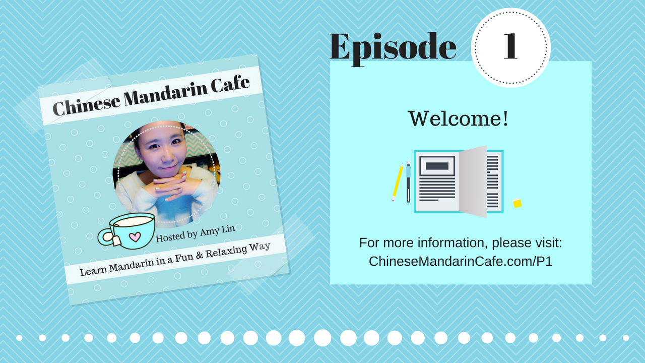 Episode 1 – Welcome!