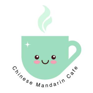 Chinese Mandarin Cafe Logo White BG
